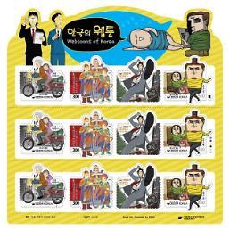 .韩国网络漫画将是下一代韩流主角 本地化为出海成功与否最大关键.