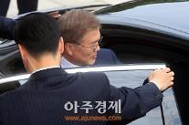 문재인 대통령, 韓美 정상회담 앞두고 '지지율 최저치'