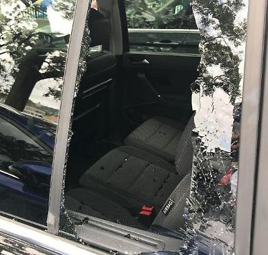.Super Juniors Leeteuk gets robbed in Switzerland.