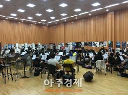 군포문화재단 2017 향상음악회 연다!
