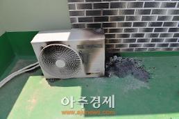 경기도 소방 에어콘 화재 예방 발 벗고 나서!