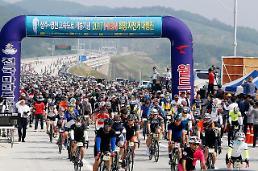 '상주~영천 고속도로'에서 자전거가 달렸다