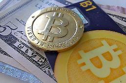 가상화폐 시장 커가는데…손 놓고 있는 금융당국