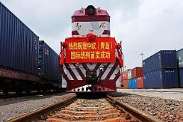 중국 칭다오~모스크바 유라시아 화물열차 개통