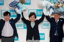 """바른정당, 이혜훈 대표로 '세대교체'…""""낡은 보수와 차별화할 것"""""""