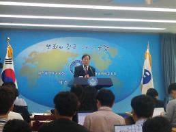 """설동호 대전시교육감 """"대전교육이 한국교육의 중심....창의적 인재 육성 할 것"""""""