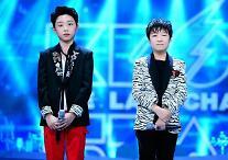 """[AJU★이슈] YG 보이프렌드 박현진, 계약 해지…""""음악적 성향 존중"""" 김종섭은 트레이닝 ing"""