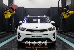 기아차, 만능 소형 SUV 스토닉 국내 첫 공개...1895만~2295만원