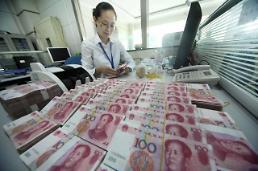 중국 위안화 고시환율(27일) 6.8292위안...0.11% 가치 하락