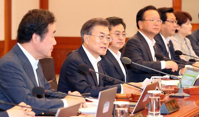 文在寅主持召开首次国务会议 呼吁国会尽快通过追加预算提案