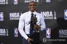 '트리플더블 42회 신기록' 웨스트브룩, NBA MVP 수상