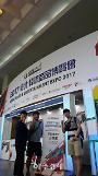 동국대 경주캠퍼스 GTEP사업단, 중국 광저우 및 대만 타이페이 시장 조사 실시