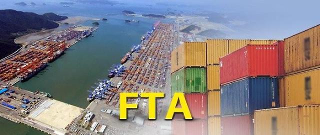 KOTRA:韩美FTA将只做小幅修改