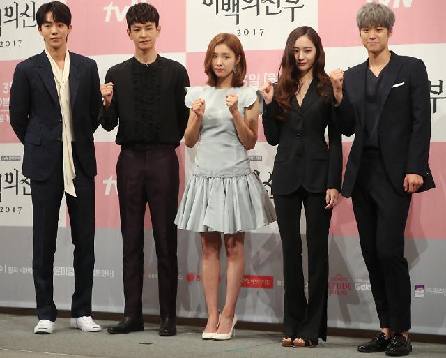 tvN新剧《河伯的新娘》举行制作发表会