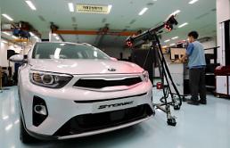 기아차 소형 SUV 스토닉 공개…가격 1900만원대부터 시작