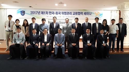 首届韩中关税风险管理合作研讨会在釜山举行