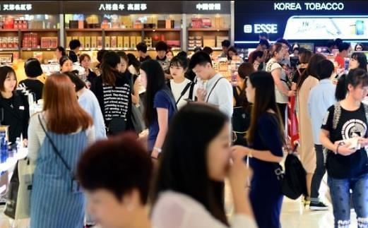中国游客走了韩国免税店蒙了 业绩低迷致信用等级被下调