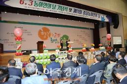 서천군, 제11회 충남 농아인의 날 기념식 개최