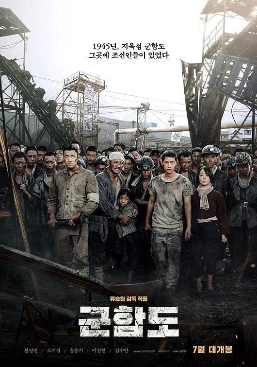 《军舰岛》未映先火 将于8月在北美欧洲等15国上映