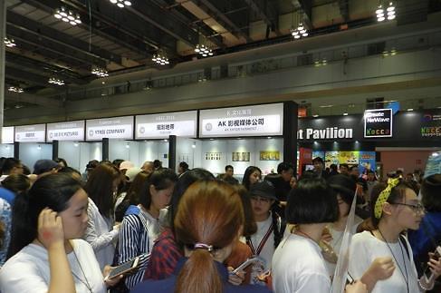 韩中日文化内容产业论坛在东京举行