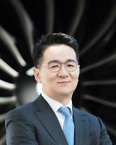 """「集中しようと全部やめました」チョ・ウォンテ大韓航空社長、""""これ以上のJVはない"""""""