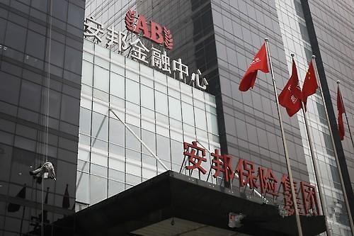中国安邦集团起诉韩证券公司 索赔6890亿韩元赔偿