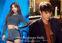 Girls Day leader Sojin admits love with singer-songwriter Eddy Kim