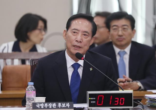 韩国防部长提名人:难以断言部署萨德是否需经国会批准