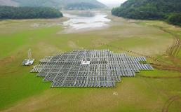 S. Korea builds worlds largest floating and rotating solar power plant