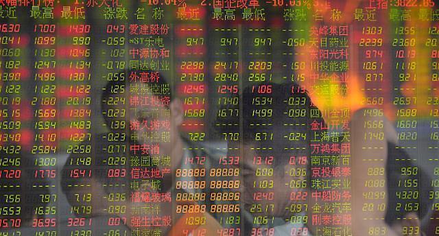 [중국증시] 힘 빠진 상하이종합 0.56% 하락