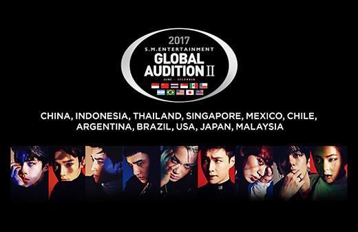 SM全球选秀大幕启动在即 将在全球11国同时举行