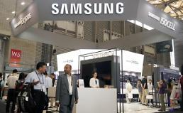 Samsung discloses $380 mln investment in US plant: Yonhap