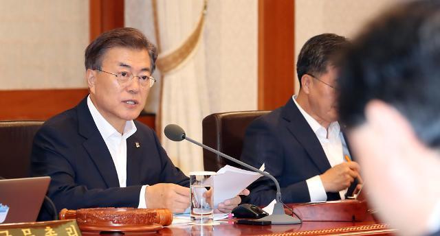 韓·美 정상회담을 바라보는 中의 4가지 시선