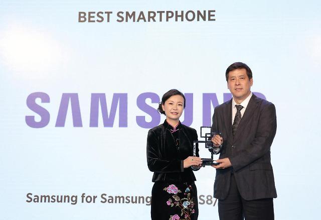 三星Galaxy S8在上海MWC大会上获评最佳智能手机