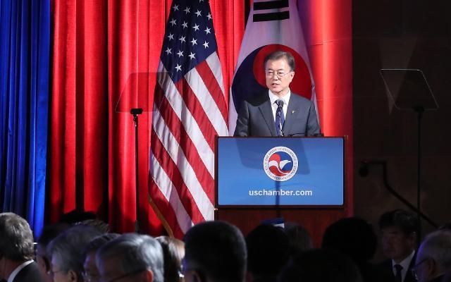 文在寅出席韩美商务论坛发表演说