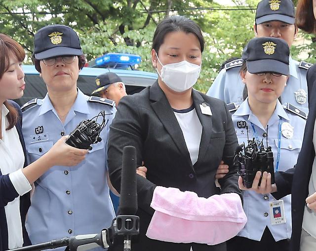 """编造""""就业门""""假新闻的国民之党党员抵达法院受审"""