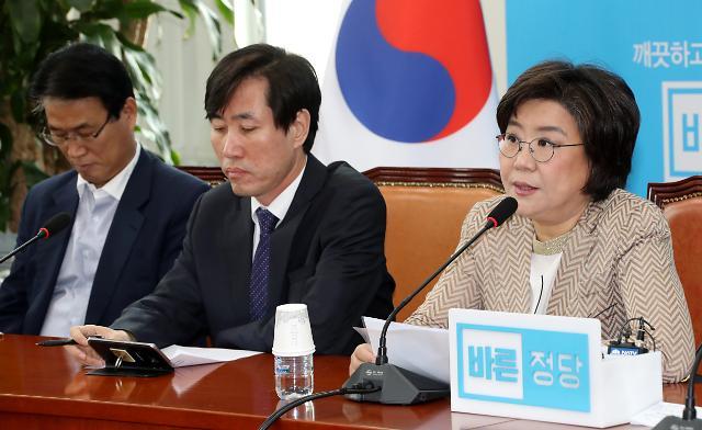 이혜훈 文대통령, 개헌 의지 표명해달라