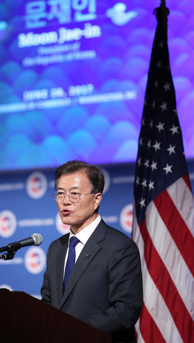 문재인 대통령, 북핵 구상 실현되면 한국에 안심 투자…북한에도 투자 기회