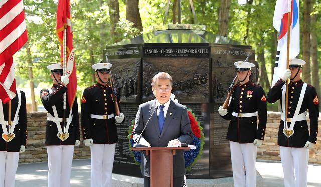 文在寅参观长津湖战役纪念碑 称韩美同盟将更伟大更巩固
