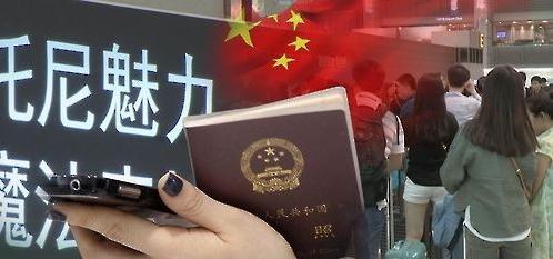 统计显示:今年5月访韩中国人小幅回升