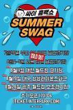.PSY夏季演唱会门票全席售罄 8月追加3场演出.