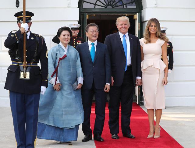 文在寅抵达白宫与特朗普会面