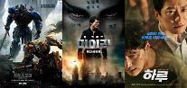 [세대별 박스오피스] '트랜스포머' '미이라' '하루'…관객이 선택한 영화는?(6/19~25)