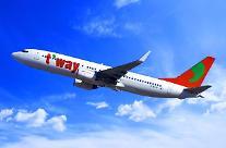 ティーウェイ航空、済州~大阪就航・・・9月には済州~東京直行路線就航予定
