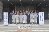 동국대 경주캠퍼스 불교문화대학, 발전위원회 발족
