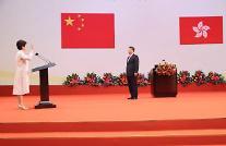[영상중국] 홍콩 새 행정장관 취임…