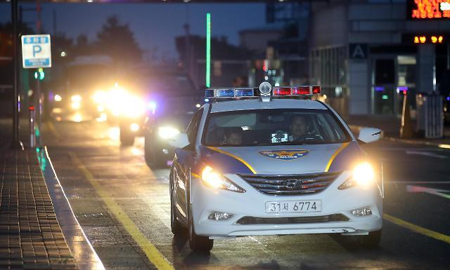美国前总统奥巴马访韩 将在华克山庄发表演说