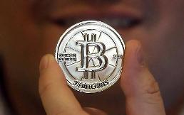 .韩国或将收紧虚拟货币相关政策 所有币种发行交易需先获得政府认可.