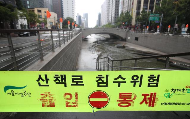 暴雨袭击首尔 清溪川暂时关闭