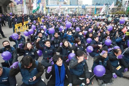 韩低收入女性劳动者占比 居OECD成员国首位